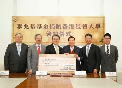 Lee Shau Kee Foundation gifts HK$100 million to HKBU