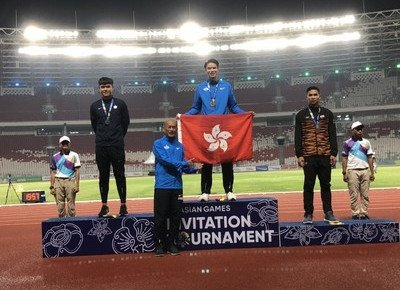Physical Education student crowned hurdles champion at Asian Games athletics test event