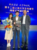 Film student scoops Best Screenplay Award