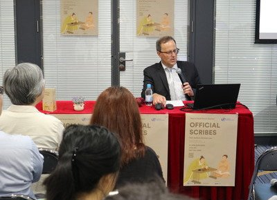 Guest speakers explore ancient scribal cultures and decolonisation at HKBU