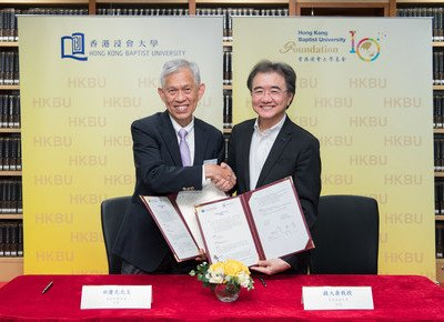 HKBU receives HK$5 million donation from Tin Ka Ping Foundation in support of Mainland China Visiting Scholars Programme