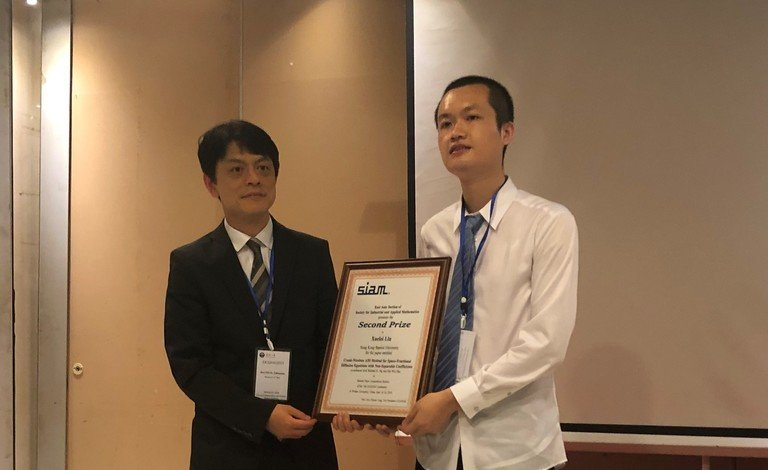 Lin Xuelei (right) receives two awards in recognition of his achievements in mathematics.