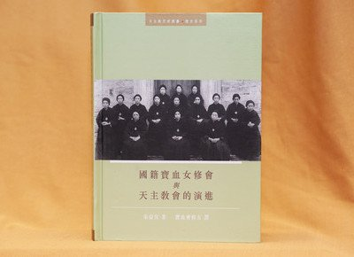 New book by staff (3 July 2019)