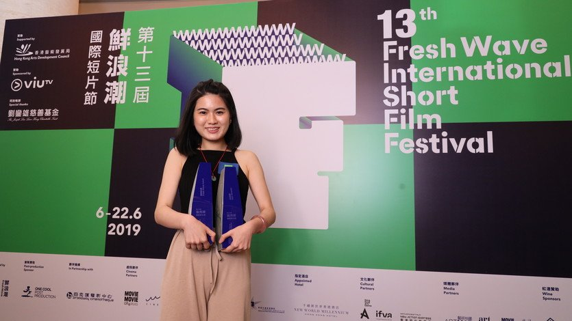 Ms Chu Hoi-ying wins the Fresh Wave Award and the Best Director Award.