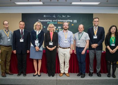 HKBU holds international conference on translating and interpreting political discourse