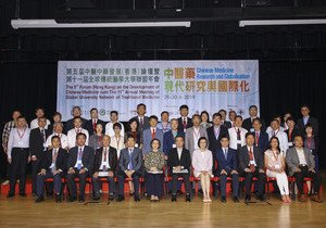 Regional experts discuss contemporary studies and the globalisation of Chinese medicine at HKBU
