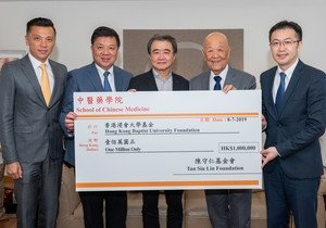 HKBU receives HK$2 million from the Tan Siu Lin Foundation and the Sun Yat-sen Education and Charity Foundation