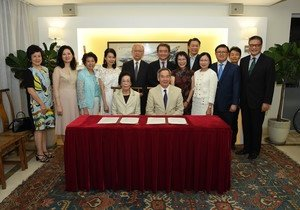 HKBU receives HK$100 million donation from Mr Lo Siu-tong and the Lo family