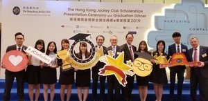 Five outstanding students awarded Jockey Club Scholarships