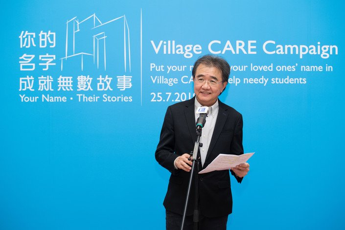 Professor Roland Chin believes that Village CARE will create an innovative learning experience for students.