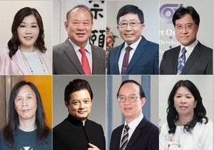 HKBU to confer Honorary University Fellowships on eight distinguished persons