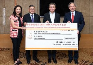 HKBU receives HK$30 million donation from Mr Stanley Yim