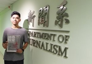 Journalism student and alumni clinch Consumer Rights Reporting Awards