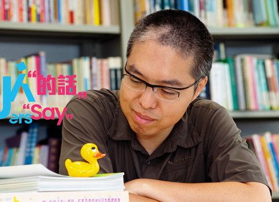 Mr Tang King-yu: The Yellow Duck