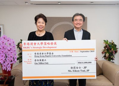 HKBU receives HK$1 million donation from Ms Eileen Tsui