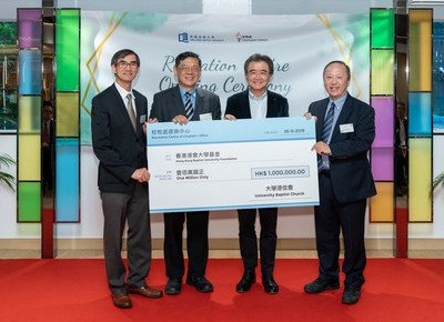 Donation from University Baptist Church supports services at HKBU Recreation Centre
