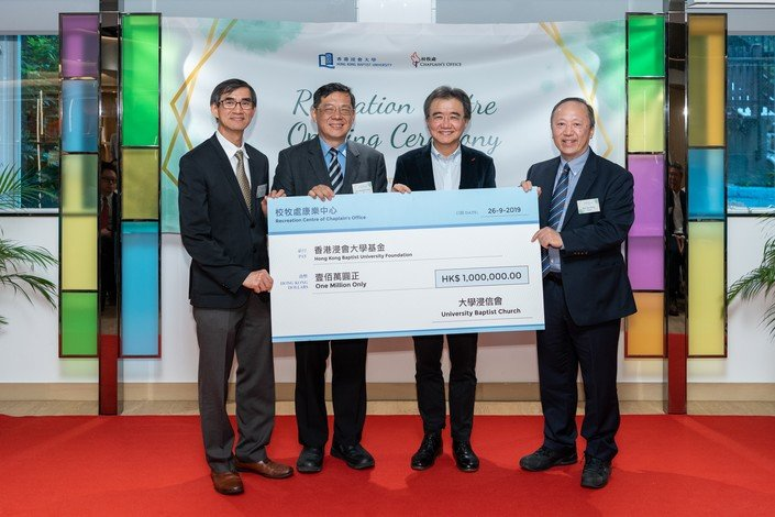 (From left) Dr Alex Yu, Mr Michael Leung, Professor Roland Chin and Rev Tse Hung