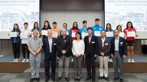 HKBU enrols 12 elite athletes