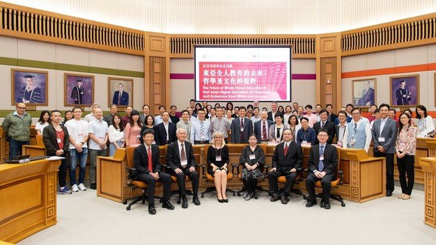 Worldwide experts discuss whole person education development at HKBU international conference