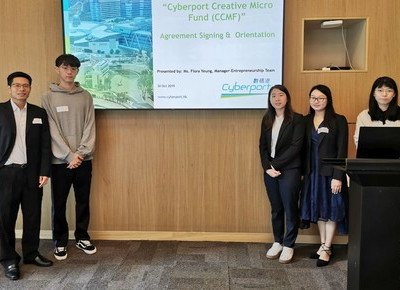 Chinese medicine students receive funding to build healthy food ordering platform
