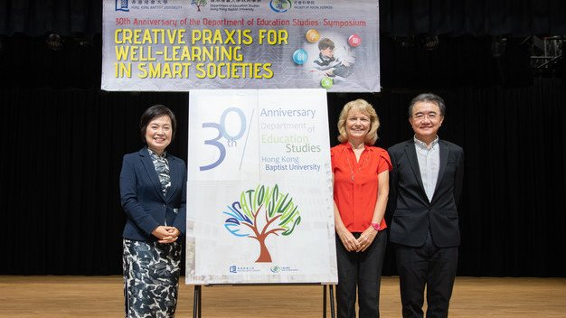 EDUC 30th Anniversary Symposium on creative praxis for well-learning in smart societies