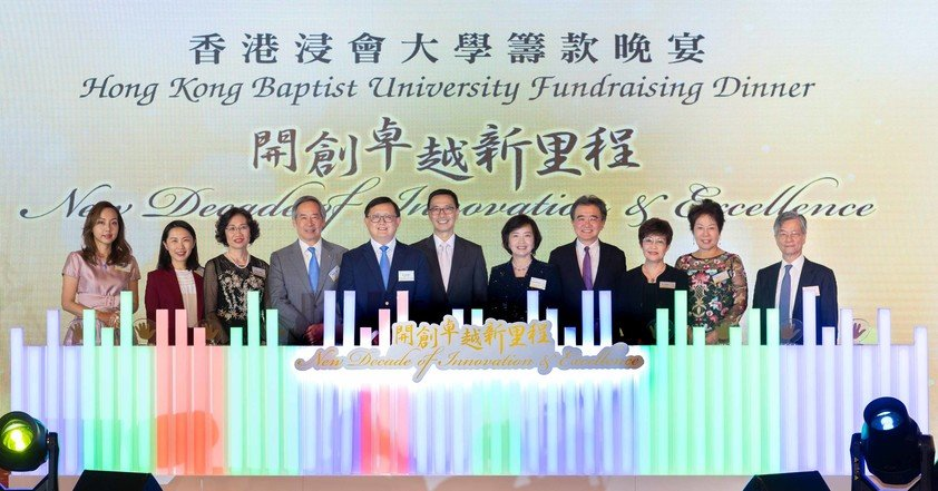 (From 4th left) Dr Clement Chen Cheng-jen, Dr Kennedy Y H Wong, the Honourable Kevin Yeung Yun-hung, Mrs Susan W H So, Professor Roland T Chin and other guests officiated the HKBU Fundraising Dinner.