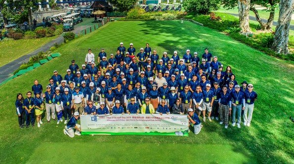 HKBU Golf Day raises over HK$2 million for institutional development