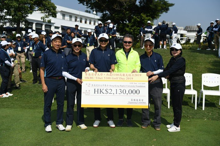 HKBU's annual Golf Day raises over HK$2 million.