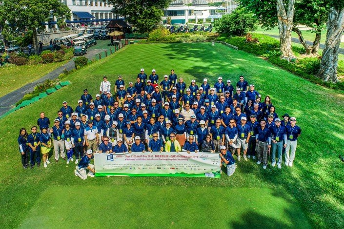 This year's annual Golf Day attracted around 200 golf lovers.