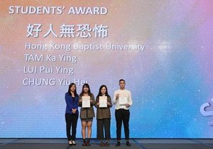 Public Relations and Advertising students win leading industry prizes