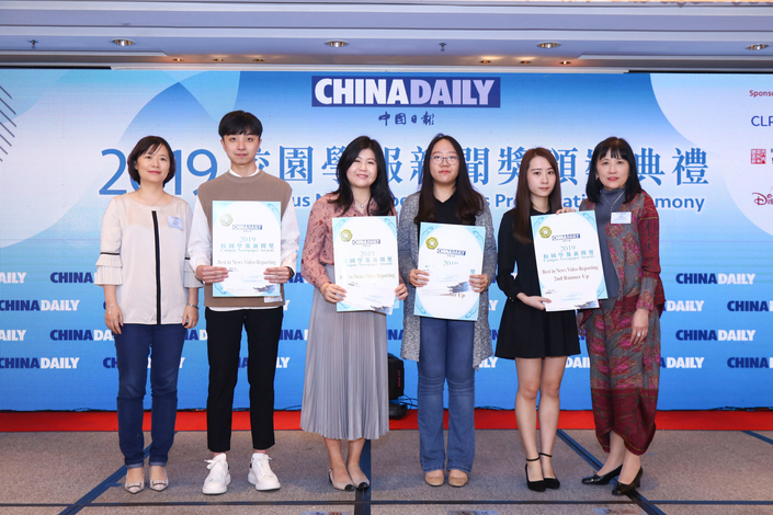 HKBU student Li Bihang (third from the left) and Wang Xueyang (third from the right) grab the golden prize of the Best in News Video Reporting (English Category). (Photo credit: China Daily)