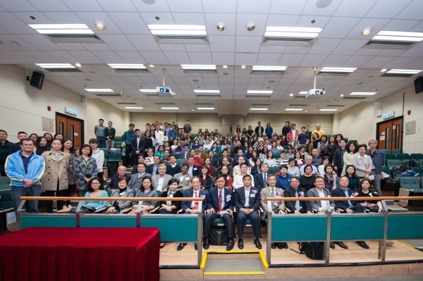 Over 100 Chinese medicine professionals and scholars gather at HKBU to discuss quality control of valuable Chinese medicines