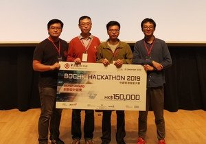 Fintech team wins Silver Award at BOCHK Hackathon