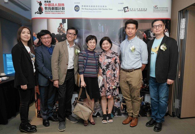Dr Tong Yui (2nd from right) and representatives from The Hong Kong Jockey Club Charities Trust and the Alice Theatre Laboratory.