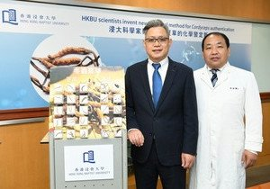 SCM scientists develop new method for Cordyceps sinensis authentication