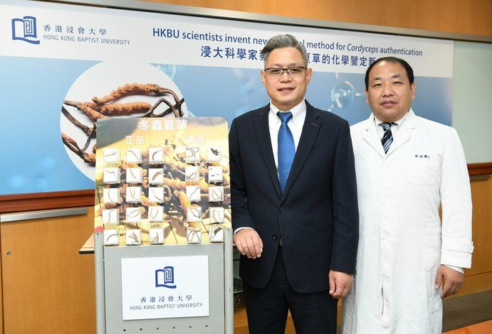 A research team led by Dr Han Quanbin (left), Associate Professor of the School of Chinese Medicine, has developed a polysaccharide marker authentication method for authentication of Cordyceps sinensis. Dr Peng Bo (right), Lecturer I of the Clinical Division of the School of Chinese Medicine, said that Cordyceps sinensis has high medicinal and health care value.