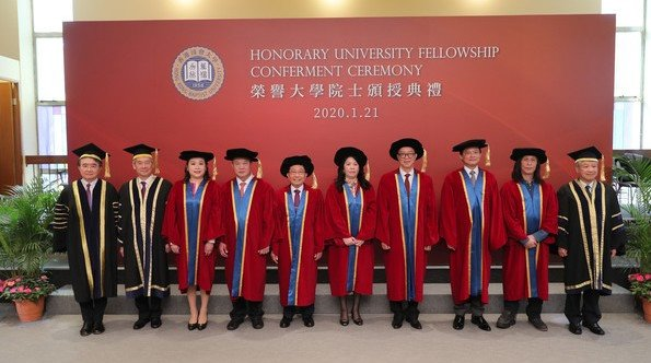 HKBU confers Honorary University Fellowships upon eight distinguished persons