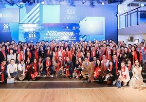 HKBU establishes Alumni Association of the Greater Bay Area in Shenzhen