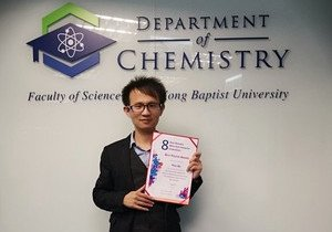 Chemistry PhD student wins Best Poster Award at mass spectrometry conference