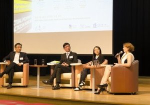 HKBU hosts conference to discuss intellectual property in academia