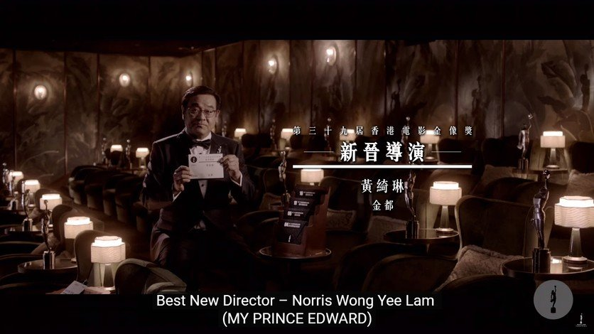 Norris Wong wins the Best New Director award at the 39th Hong Kong Film Awards.