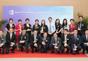 HKBU honours outstanding academic staff at ceremony