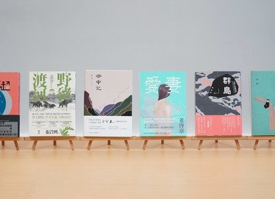 HKBU announces shortlisted novels for the 8th Dream of the Red Chamber Award (Chinese only)