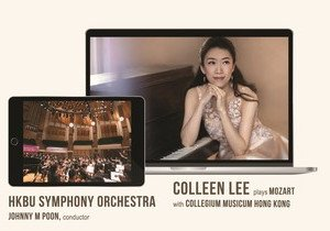 HKBU Symphony Orchestra presents Annual Gala Online Concert featuring renowned pianist Colleen Lee