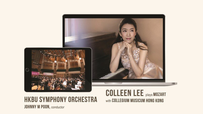 The Premiere of the Annual Gala Online Concert of HKBU Symphony Orchestra will be presented to the public by means of online platforms.