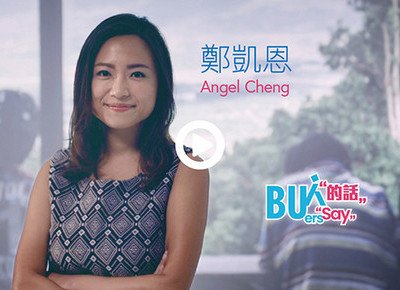 Angel Cheng: Musical Angel of the Golden Triangle
