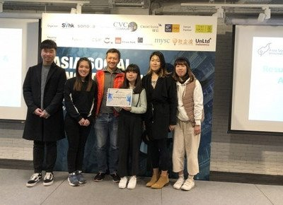 Communication students clinch Best Multimedia Award at the Asia Social Innovation Award event