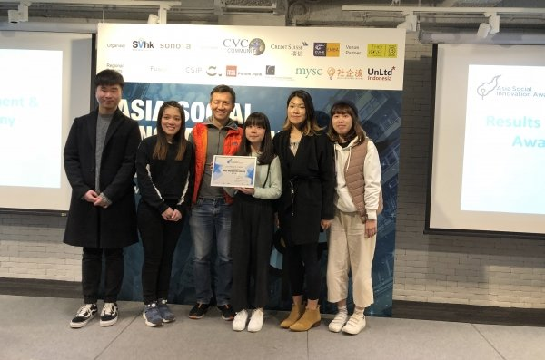 Integrated Communication Management students win the Best Multimedia Award at the Asia Social Innovation Award event