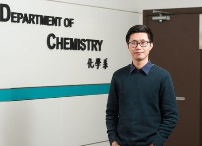 HKBU lecturer's teaching performance recognised by Royal Society of Chemistry