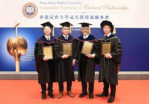 HKBU holds ceremony to honour newly appointed endowed professors and their donors